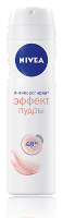 NDO-131018-Powder-Touch-Spray-150ml-BTL-PS_RUS_02.png